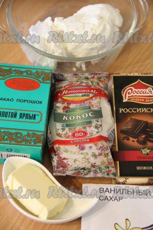 Сырки рецепт пошагово