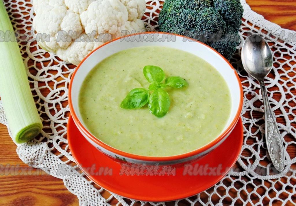 Суп-пюре из брокколи и цветной капусты - рецепт с фото