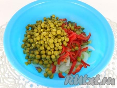 Болгарский сладкий перец нарезать тонкой соломкой и добавить его в салат вместе с консервированным горошком.{amp}#xA;