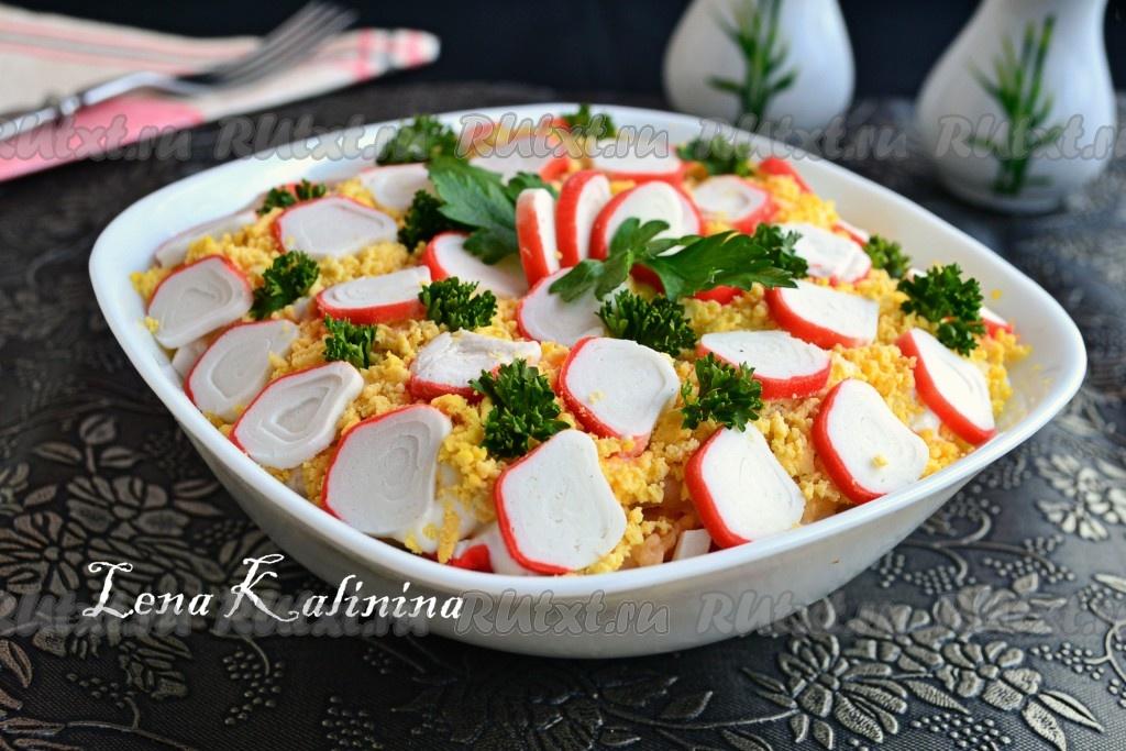 салат сыр яблоком рецепт с фото