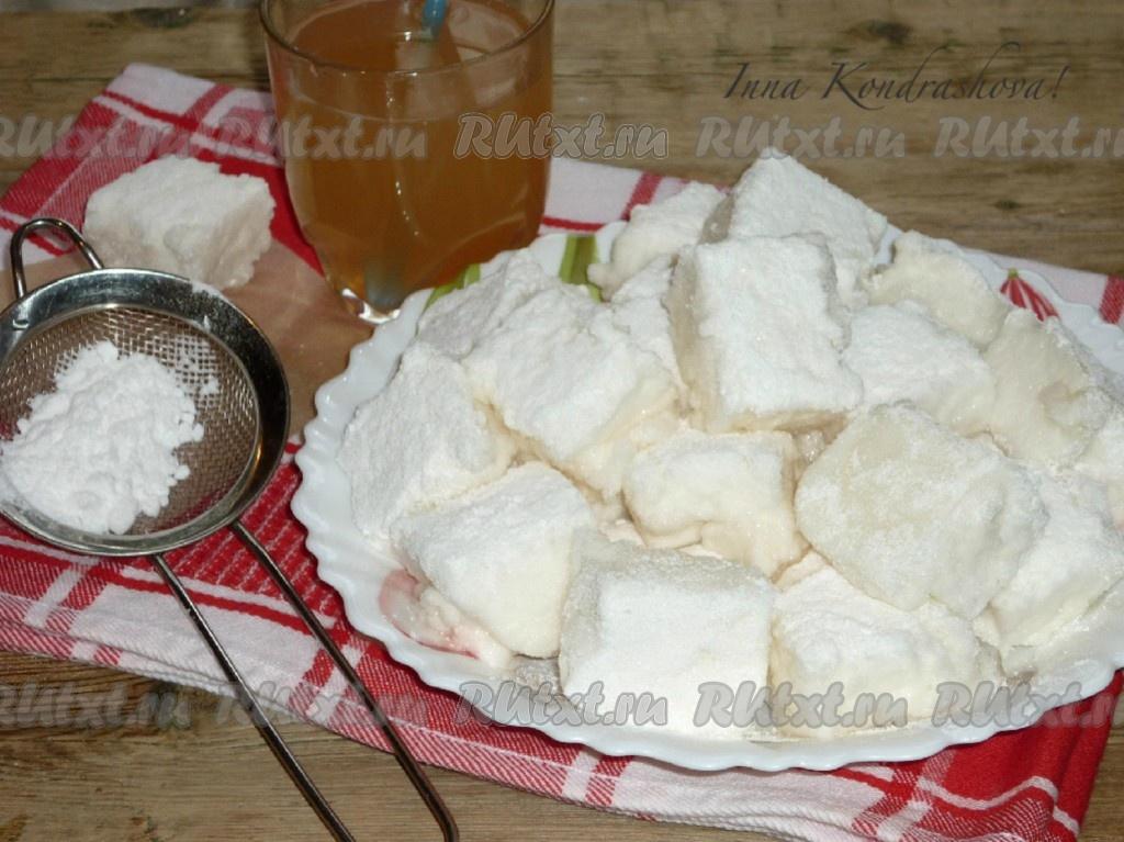 маршмеллоу рецепт с фото в домашних условиях