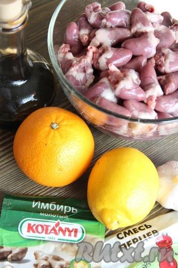 рецепт приготовления куриных сердечек и желудочков в сковороде