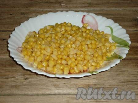 С кукурузы слить жидкость.