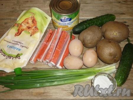 Ингредиенты для приготовления крабового салата с картошкой и кукурузой