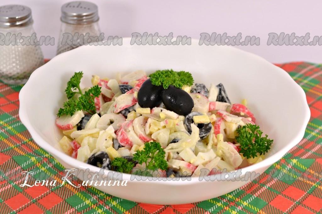 Салат из курицы с оливками рецепт с фото
