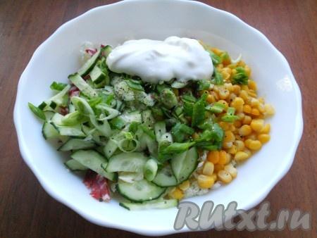 Добавить мелко нарезанный зеленый лук, посолить, поперчить по вкусу, заправить салат сметаной и майонезом (можно заправить одной сметаной).