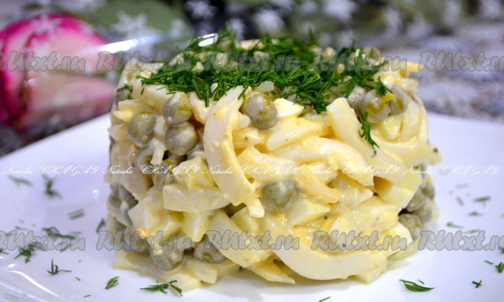 праздничные салаты с горошком рецепты с фото