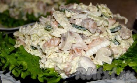 На блюдо выкладываем наш салат.