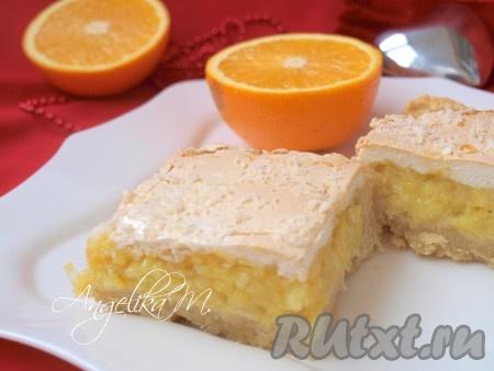 Остывший ароматный и очень вкусный цитрусовый пирог нарезать и подать к столу.