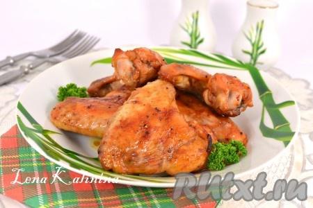 Куриные крылышки в медовом соусе, приготовленные в духовке, получаются необычайно вкусными, ароматными и нежными. К столу их подаём в теплом виде.