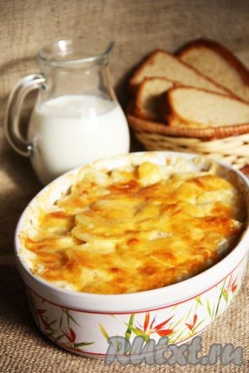 рецепт рыба с картошкой со сливками в духовке рецепт