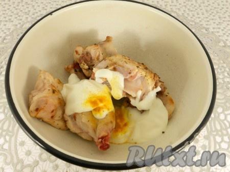 Мясо кролика немного остудить, добавить сметану, куркуму и сушеный чеснок.