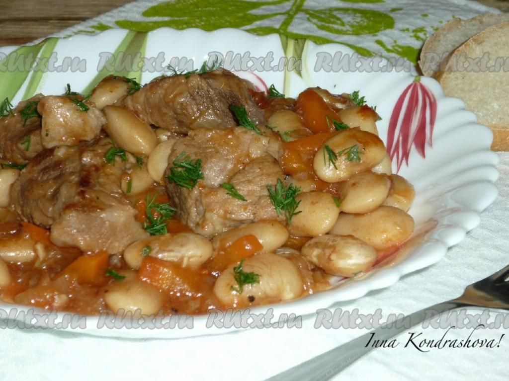 Рецепт мясо с фасолью