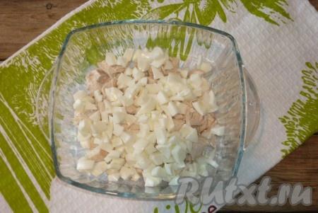 Очистить яйца, сваренные вкрутую. Отделить белки от желтков для этого салата нужны будут только белки). Яичные белки нарезать кубиками и добавить к мясу курицы.