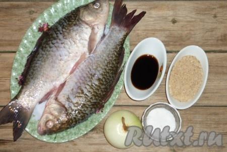 Ингредиенты для приготовления жареных карасей в соевом соусе