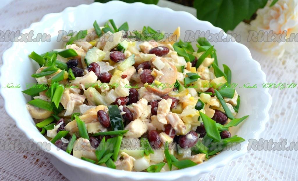 Салат с курицей шампиньонами и фасолью рецепт