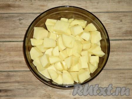 Картофель нарезать крупными кубиками.