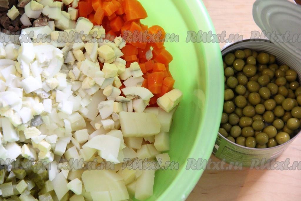 Салат с сердцем свиным и соленым огурцом рецепты 199