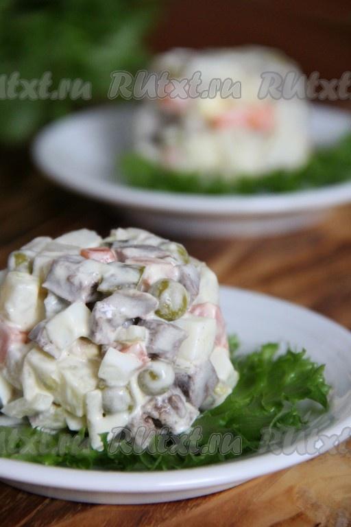 рецепт салата с сердцем и маринованными огурцами