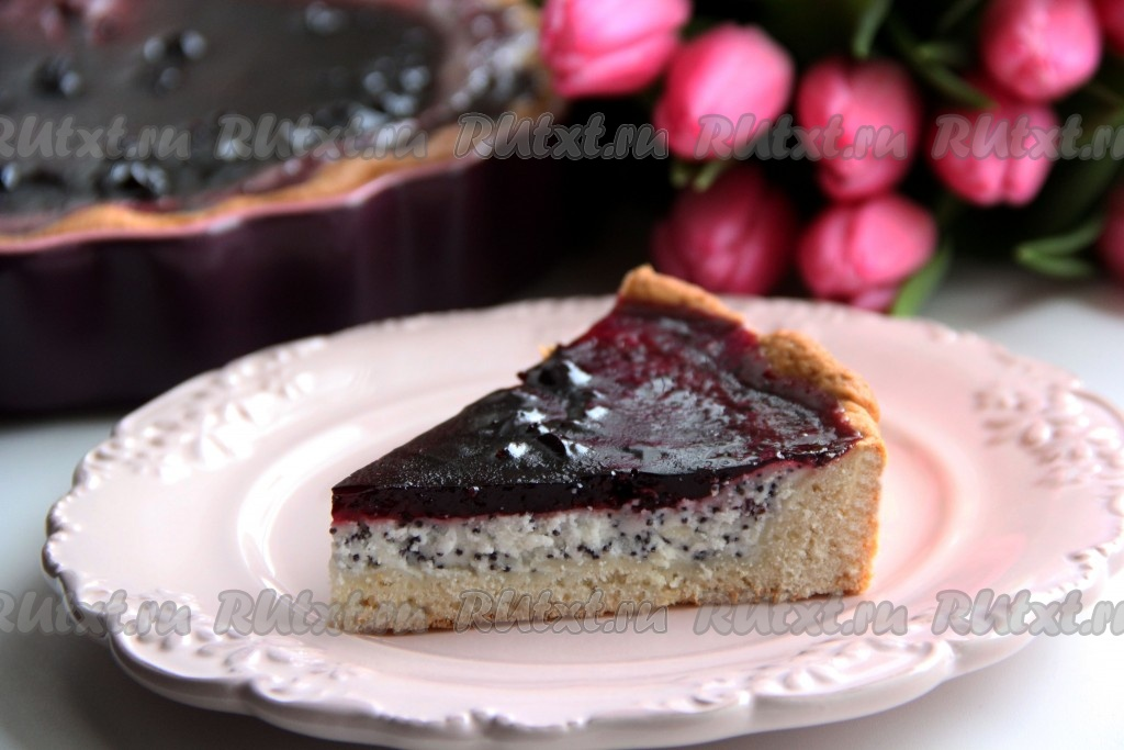 Рецепт пирог с творогом и вареньем