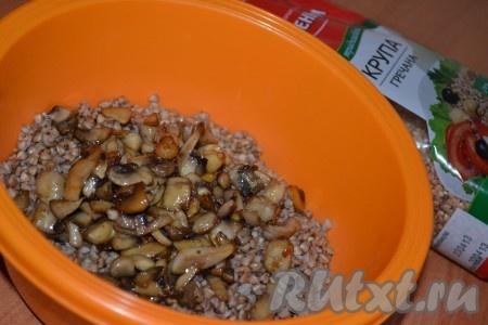 Свежие грибы нарезать и обжарить на растительном масле, помешивая, в течение 7-10 минут. Добавить жареные грибы к вареной гречке.