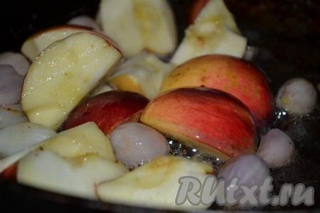 Яблоки вымыть, разрезать на четвертинки и удалить семена. Выложить бекон из сковороды и положить туда яблоки. Добавить розмарин и через 2-3 минуты снять с огня, переложить лук с яблоками из сковороды на тарелку.
